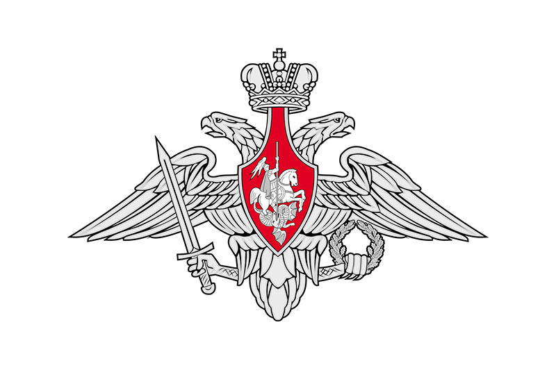 SGS_partners_ministerstvo_oborony